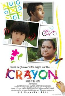 Crayon theatrical poster