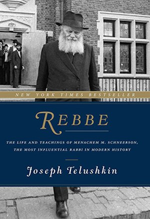 Rebbe (book) - Image: Rebbe Book Cover