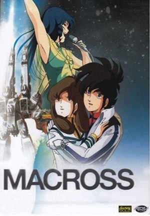 The Super Dimension Fortress Macross - Image: Region 1 Macross box