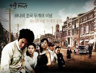<i>Seoul 1945</i> television series