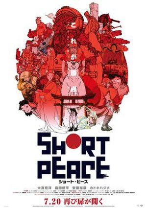 Short Peace - Image: Short Peace poster