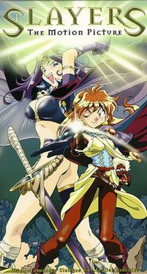 Slayers The Motion Picture - The cover art that inspired the cover art of the American role-playing game Ironclaw