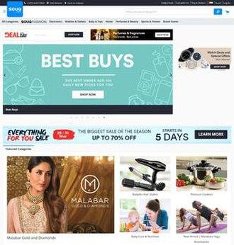 Souq.com - Image: Souq screenshot