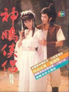 <i>The Return of the Condor Heroes</i> (1984 TV series) television series