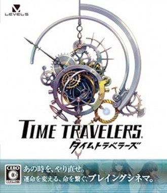 Time Travelers (video game) - Japanese box art