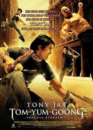 Tom-Yum-Goong - The English-language Thai movie poster