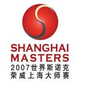2007 Shanghai Masters - Image: 2007 Shanghai Masters logo