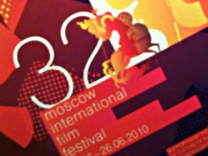 32nd Moscow International Film Festival - Festival poster