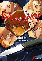List of Baccano! light novels - Wikipedia