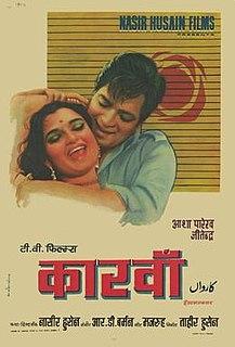 <i>Caravan</i> (1971 film) 1971 Indian film directed by Nasir Hussain