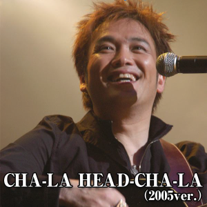 Cha-La Head-Cha-La - Image: Cha La Head Cha La Self Cover