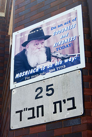 Australian Jews - A poster of Menachem Mendel Schneerson at the entrance of a Chabad house in Bondi Beach in Sydney's Eastern Suburbs.