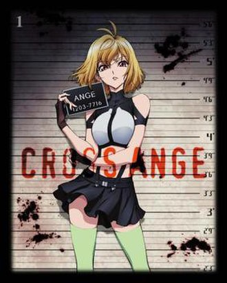 Cross Ange - Cover of the first Cross Ange Blu-ray and DVD volume.