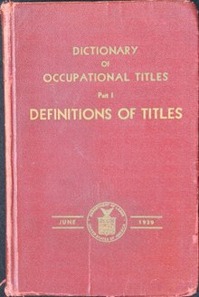 Dictionary of Occupational Titles.jpg