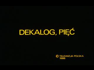 <i>Dekalog: Five</i> 1988 film from cycle directed by Krzysztof Kieślowski