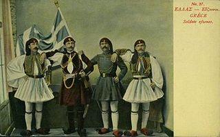 Greek Army uniforms