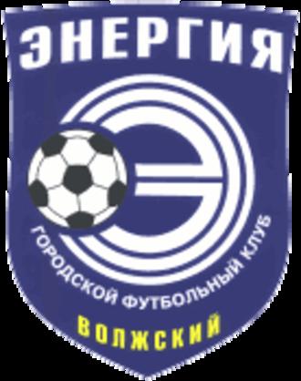 FC Energiya Volzhsky - Image: FC Energiya Volzhsky logo