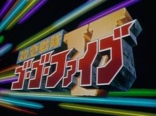 <i>Kyuukyuu Sentai GoGoFive</i>
