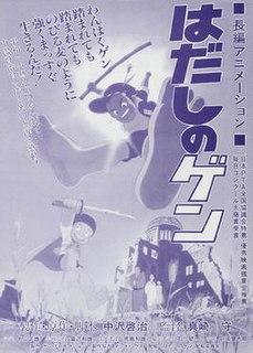 <i>Barefoot Gen</i> (1983 film) 1983 film