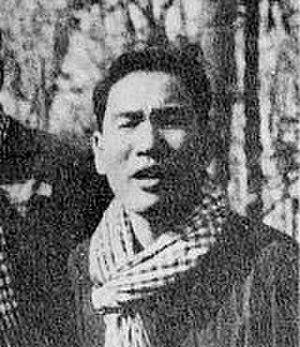 Hu Nim - Image: Hu Nim