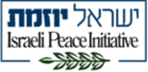 Israeli Peace Initiative - Image: Israel Peace Initiative Logo
