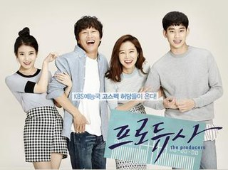 <i>The Producers</i> (TV series) 2015 South Korean television series