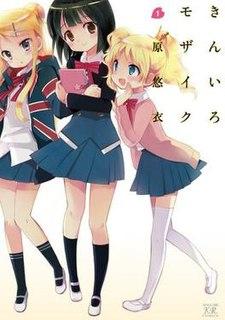 <i>Kin-iro Mosaic</i> Japanese manga and its adaptations