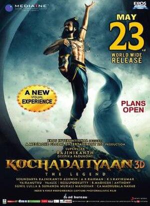 Kochadaiiyaan - Indian theatrical release poster
