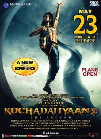 Kochadaiiyaan - Indian theatrical release poster