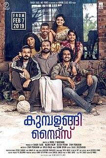 <i>Kumbalangi Nights</i> 2019 Indian Malayalam-language film