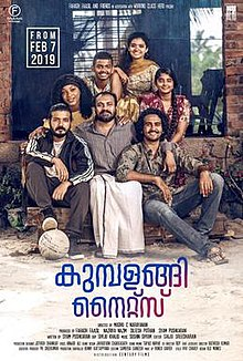 Kumbalangi Nights - Wikipedia
