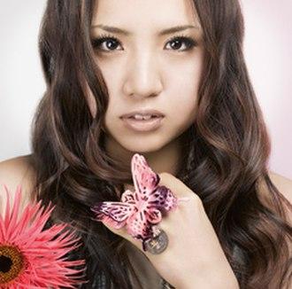 Tsutaetai Koto/I Wanna See You - Image: Mao Tsutae