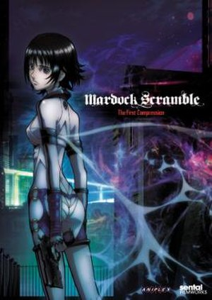 Mardock Scramble - Region 1 DVD Cover of the first film released by Sentai Filmworks