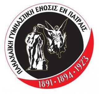 Panachaiki G.E. sports club in Greece