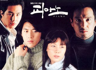 <i>Piano</i> (TV series)