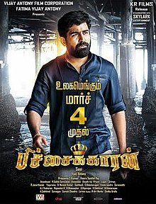 Pichaikaran movie download