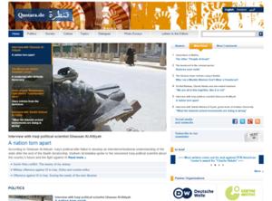 Qantara.de - Image: Qantara.de screenshot