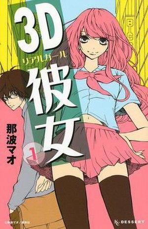Real Girl (manga) - Cover of Real Girl volume 1 by Kodansha