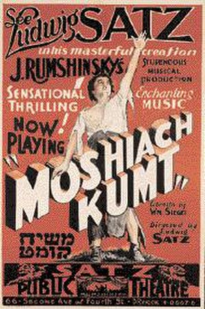 """Ludwig Satz - Satz played an atypically serious role in 1937's Moshiach Kumt (""""The Messiah is Coming"""")"""