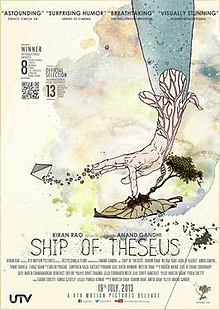 Watch Ship Of Theseus DVD Online Movie