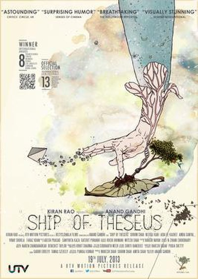 Picture of a movie: Ship Of Theseus