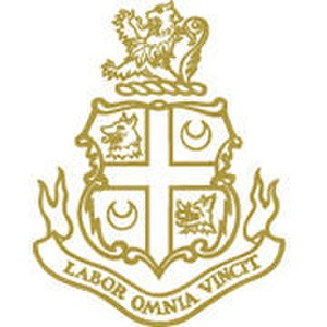 Strathallan School - Image: Strathallan School logo