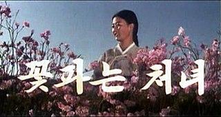 <i>The Flower Girl</i> North Korean opera and film