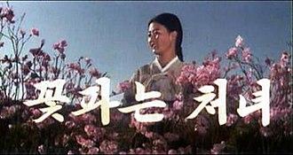 The Flower Girl - Image: The Flower Girl opening