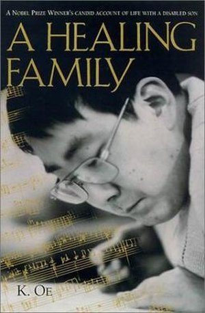 Kenzaburō Ōe - Book cover of the 1996 English version of Kenzaburō Ōe's book about his handicapped son and their life as a family.