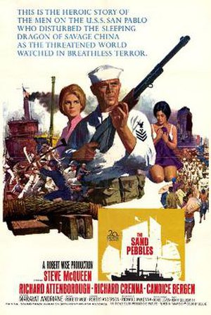 The Sand Pebbles (film) - Theatrical release poster by Howard Terpning