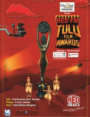 RED FM Tulu Film Awards - Image: Tulufilmaward