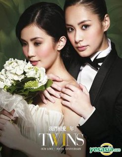 <i>Our Love</i> (Twins album) compilation album by Twins