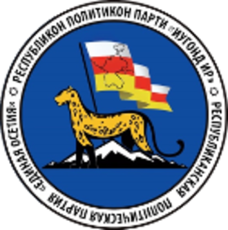 United Ossetia - Image: United Ossetia logo
