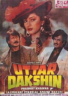 <i>Uttar Dakshin</i> 1987 Indian action drama film